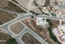 Land  for sale in Kouklia Ref.SB12697
