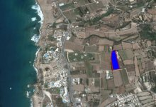 Land  for sale in Chloraka Ref.SB11503