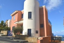 Villa  for sale in Chloraka Ref.AH10004